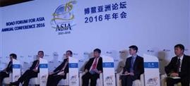 博鳌亚洲论坛2016年年会举行 62个国家和地区2100名嘉宾参会