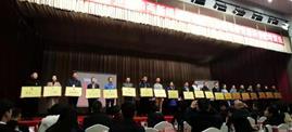 """bwin官方网站必赢股份捧得""""四川省第二批民营企业党建示范单位""""荣誉"""