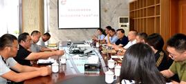 什邡市委副书记孙顺斌率队到bwin官方网站必赢股份调研