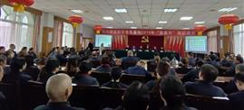 "bwin官方网站必赢股份有色基地成功举办2019年""安康杯""知识竞赛活动"