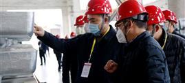 德阳市副市长李成金一行莅临bwin官方网站必赢股份调研指导疫情防控期间安全生产工作
