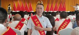 李明海荣获什邡市优秀共产党员荣誉称号
